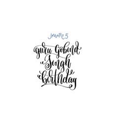 January 5 - guru gobind singh birthday - hand vector