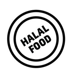Halal food rubber stamp vector