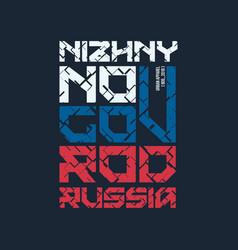 Nizhny novgorod russia styled t-shirt and vector