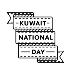 Kuwait National Day greeting emblem vector image vector image