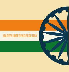 India flag icon vector