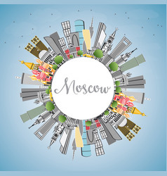 Moscow russia skyline with gray buildings blue vector