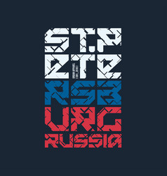 saint petersburg russia styled t-shirt and vector image