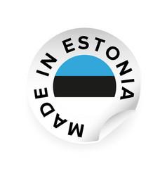 made in estonia sticker tag vector image