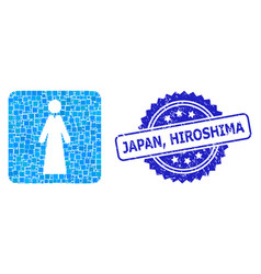 Grunge japan hiroshima stamp and square dot vector