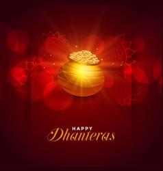 Happy dhanteras festival greeting card beautiful vector