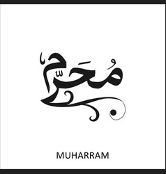 Holly day of ashura muharram calligraphymuharram vector