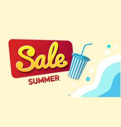 summer sale promotion banner offer beach vector image