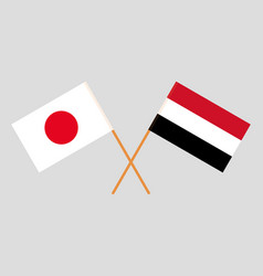 The yemeni and japanese flags vector
