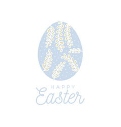 easter egg hand-drawn egg in doodle style with vector image