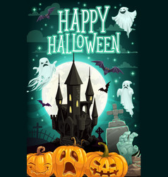 halloween ghosts and pumpkins with haunted house vector image