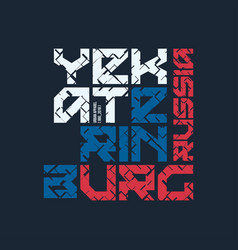 yekaterinburg russia styled t-shirt and vector image