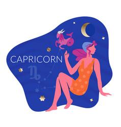 Capricorn woman zodiac vector