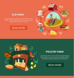 farm cartoon banner set vector image