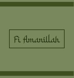 Fi amanillah religious greetings arabic style text vector