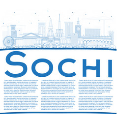 outline sochi russia city skyline with blue vector image