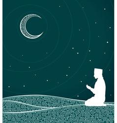 Ramadhan kareem vector