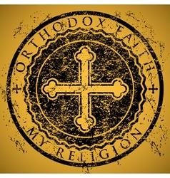 Orthodox Faith vector image