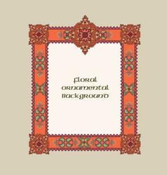 Flourish geometric frame abstract floral asian vector