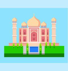 taj mahal india landmark in flat vec vector image