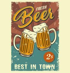 vintage design poster vector image
