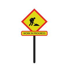 Work signal icon in progress vector