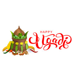 happy ugadi text template greeting card for indian vector image