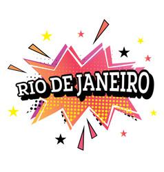 Rio de janeiro comic text in pop art style vector