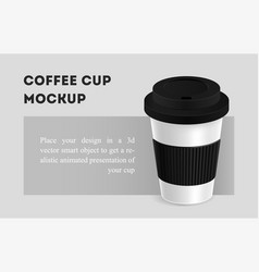 White coffee cup with holder mockup on background vector