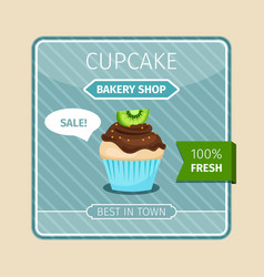 Cute card brown cupcake with kiwi vector
