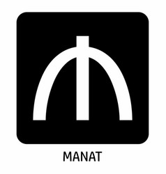 Manat currency icon vector