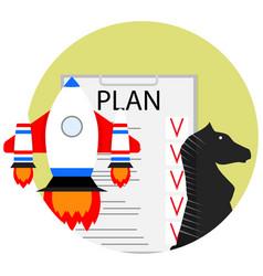 strategic start-up plan vector image