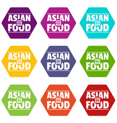 Asian food icons set 9 vector