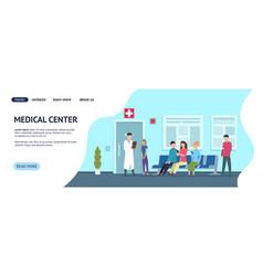 Medical center web template hospital vector