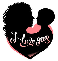 Silhouette mother and baby with heart vector