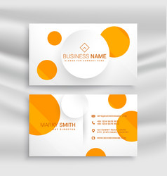 white business card with yellow circles vector image