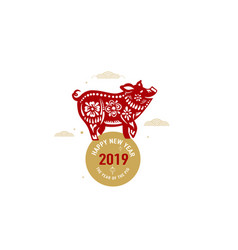 Happy chinese new year 2019 with lucky pig vector