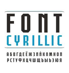 Sanserif font cyrillic alphabet vector