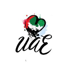 Uae flag background city card and letter design vector