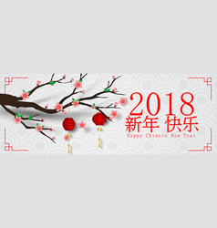 paper art of 2018 happy chinese new year paper vector image