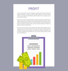 profit poster framed colorful vector image