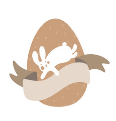 cartoon white bunny and cute chick eggs with vector image