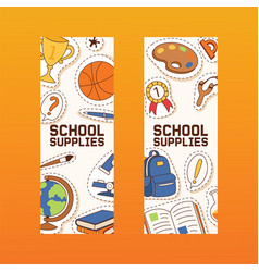 school supplies education schooling vector image