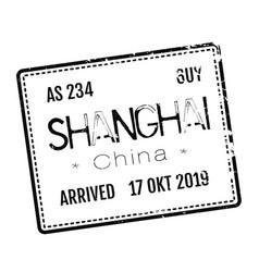 shanghai postage stamp vector image