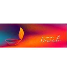 Colorful diwali festival beautiful banner design vector