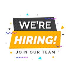 hiring recruitment design poster vector image
