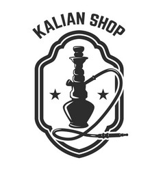 hookah shop emblem template with hookah design vector image