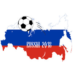 Russia map with football ball vector