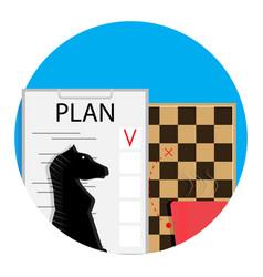 plan icon vector image vector image