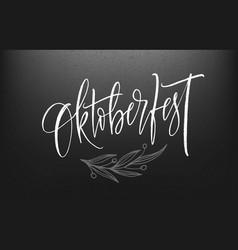 oktoberfest in german lettering background beer vector image